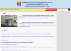 Ktcmk.ru thumbnail