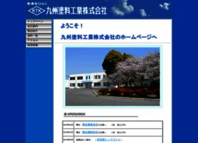 Ktk-net.co.jp thumbnail