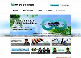 Ktk.gr.jp thumbnail