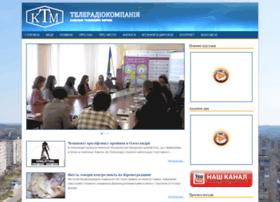 Ktm.net.ua thumbnail