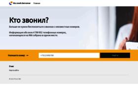 Kto-zvonil-chei-nomer.ru thumbnail