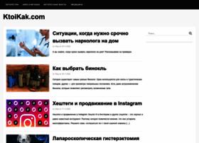 Ktoikak.com thumbnail