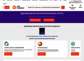 Ktopoverit.ru thumbnail