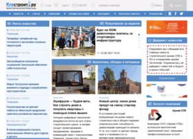 Ktostroit.ru thumbnail