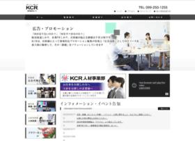 Ktscr.co.jp thumbnail
