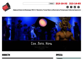 Ktyz.ru thumbnail