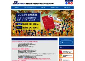 Ku-portsquare.jp thumbnail