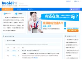 Kuaidiapi.cn thumbnail