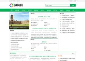 Kuaidu.com.cn thumbnail