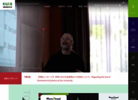Kuas.ac.jp thumbnail