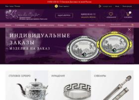 Kubachiserebro.ru thumbnail