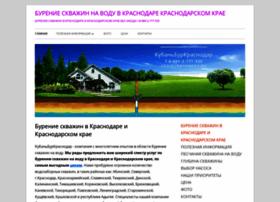 Kubanburkrasnodar.ru thumbnail