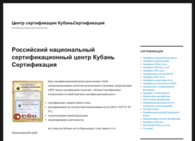 Kubansert.ru thumbnail