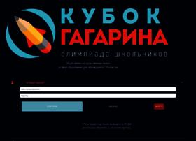 Kubok-gagarina.ru thumbnail