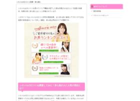 Kuchico.jp thumbnail