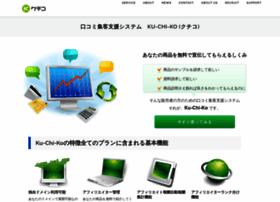 Kuchiko.net thumbnail