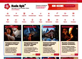 Kuda-spb.ru thumbnail