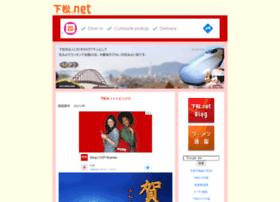 Kudamatu.net thumbnail