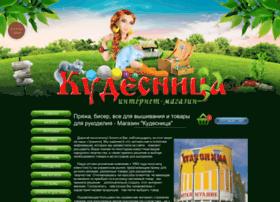 Kudesnica7km.com.ua thumbnail