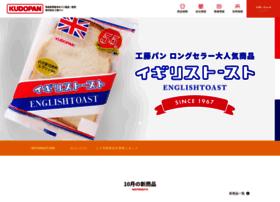 Kudopan.co.jp thumbnail