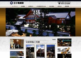 Kuemon.jp thumbnail