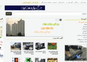 Kuhenur.org thumbnail