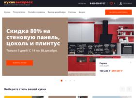 Kuhni-express.ru thumbnail