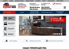 Kuhni-nsk.ru thumbnail