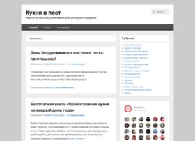 Kuhnya-v-post.ru thumbnail