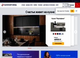Kuhzavod.ru thumbnail