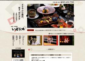 Kuidouraku-ibaraki.jp thumbnail