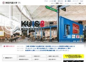 Kuis.ac.jp thumbnail