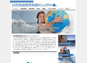 Kujira.site thumbnail
