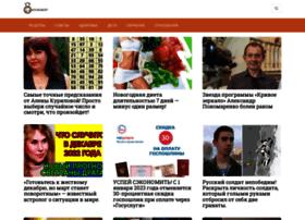 Kulinaroff.org thumbnail