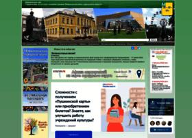 Kultura-novosk.ru thumbnail