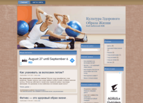 Kultura-zoj.ru thumbnail