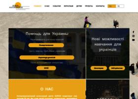 Kulturzentrum-gorod.de thumbnail