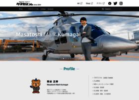 Kumagai.com thumbnail