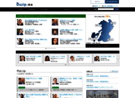 Kumamoto-president.net thumbnail