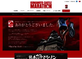 Kumamotojyo-marathon.jp thumbnail