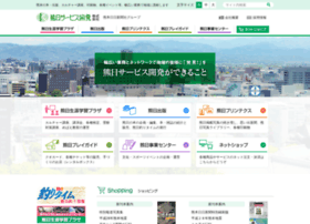 Kumanichi-jb.co.jp thumbnail