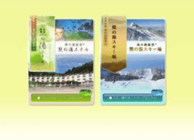 Kumanoyu.co.jp thumbnail