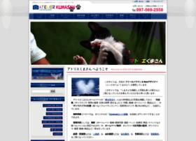 Kumasanphoto.jp thumbnail