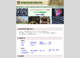 Kumatetsu.jp thumbnail