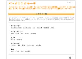 Kumosuke.sakura.ne.jp thumbnail