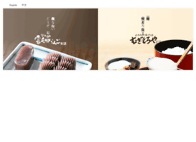 Kumosukedango.jp thumbnail