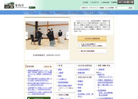 Kunaicho.go.jp thumbnail