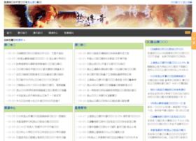 Kunfun.com thumbnail