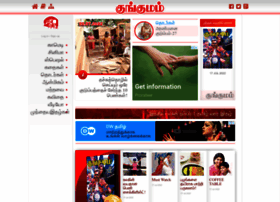 Kungumam.co.in thumbnail