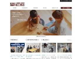 Kuni-koumuten.co.jp thumbnail